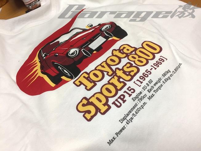 ダブルフォーカスのヨタハチTシャツ