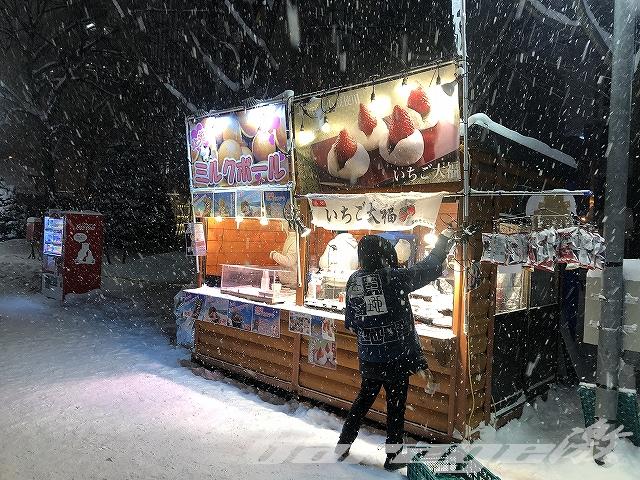 【さっぽろ雪まつり催事出店】築地そらつき