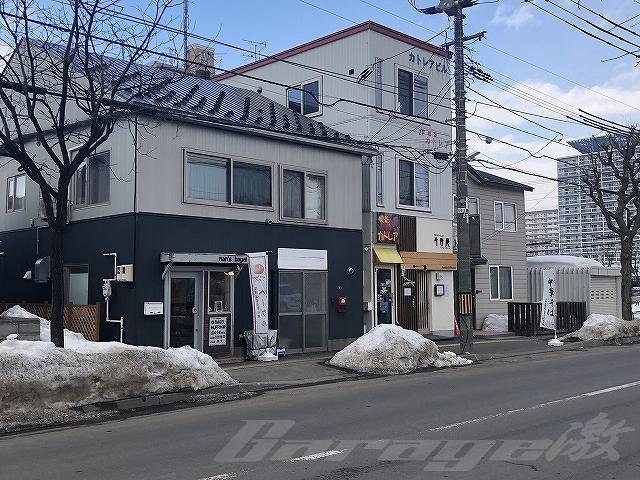 【札幌市東区】ナンズベーグル/nan's bagel