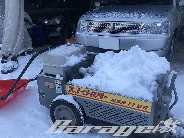 家庭用移動式融雪機:イシカリスノーメルタータイヤ交換Q&A