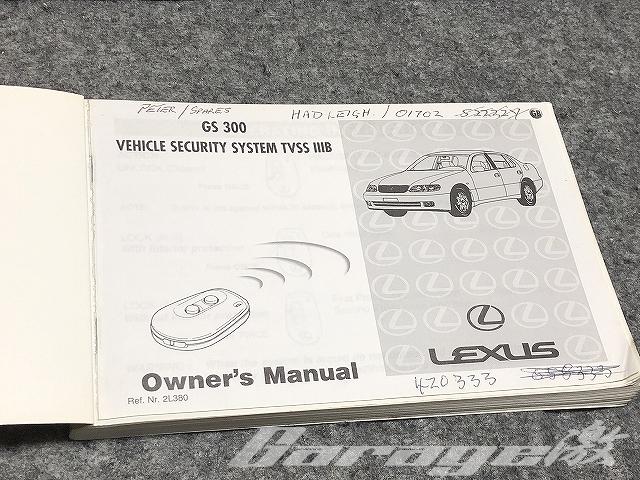 【JZS147】LEXUS GS300 Owner's Manual (レクサス製 車検証ケース)【アリスト・LEXUS UK】