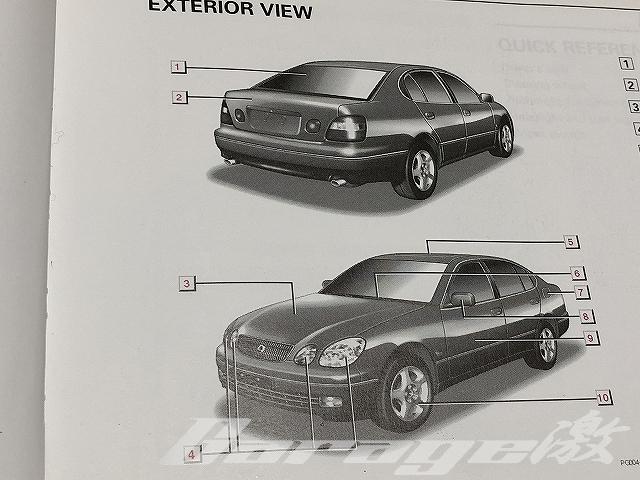 【JZS161】LEXUS GS300 Owner's Manual (レクサス製 車検証ケース)【アリスト・LEXUS UK】