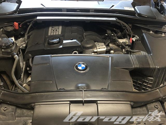 【E90】BMW 320i エンジンオイル&オイルフィルター交換